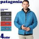 送料無料 PATAGONIA パタゴニア ダウン シャツ 2015年モデル 全4色DOWN SHIRT 84745アウター アウトドア ジップアップ トップス ウェアメンズ(男性用)【wgn】