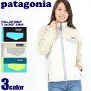 送料無料 PATAGONIA パタゴニア ウィメンズ フルジップ スナップ ティー ジャケット 全3色FULL ZIP SNAP T JACKET 25485 アウター ジップアップ トップス ウェア フリースレディース(女性用)