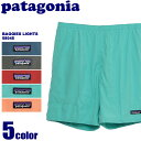 PATAGONIA パタゴニア ショートパンツ バギーズ ライト 全5色BAGGIES LIGHTS 58045ハーフパンツ 半ズボン ショーツ スリムフィット アウトドア 野外フェスメンズ(男性用)