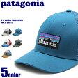 PATAGONIA パタゴニア P6 ロゴ トラッカーハット 全5色P6 LOGO TRUCKER HAT 38017キャップ CAP 帽子 野球帽メンズ(男性用) 兼 レディース(女性用)