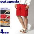 PATAGONIA パタゴニア ショートパンツ ソリッド ウェーブフェアラー ボード ショーツ 21 全4色SOLID WAVEFARER BOARD SHORTS 21 86635ハーフパンツ 半ズボン 水着 レギュラーフィット アウトドア 野外フェスメンズ(男性用)