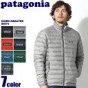 送料無料 PATAGONIA パタゴニア ダウン セーター 全7色DOWN SWEATER 84674ダウンジャケット アウター ジップアップ レギュラーフィット ウェアメンズ(男性用)