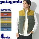 送料無料 PATAGONIA パタゴニア リバーシブル ビビー ダウン ベスト 全4色RIVERSIBLE BIVY DOWN VEST 27587ナイロンジャケット アウター ジップアップ レギュラーフィット ウェアメンズ(男性用)
