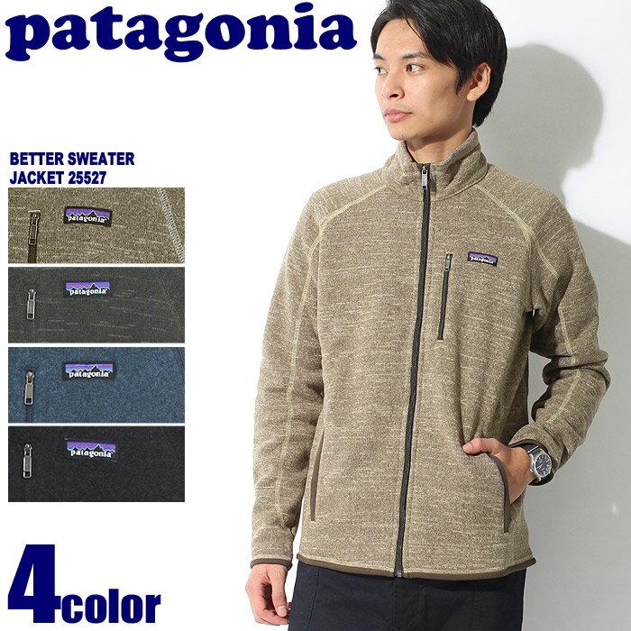 パタゴニア メンズ・ベター・セーター・ジャケット