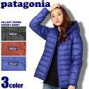 送料無料 PATAGONIA パタゴニア ダウンジャケット ハイロフト ダウン セーター フーディー 全3色HI-LOFT DOWN SWEATER HOODY 84907レギュラーフィット ジャケット ウェア アウター 防寒レディース(女性用)