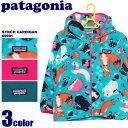 送料無料 PATAGONIA パタゴニア パーカー シンチラ カーディガン F.フォックス×E.ブルー他全3色Synchilla Cardigan 60091アウター フリース フード ジャケット ジップアップキッズ(子供用)
