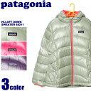 送料無料 PATAGONIA パタゴニア ダウンジャケット ハイロフト ダウン セーター フーディ マジックピンク他全3色HiーLoft Down Sweater Hoody 68211アウター フード ジップアップキッズ(子供用)