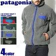 送料無料 PATAGONIA パタゴニア フリース ライトウェイト シンチラ スナップT フーディ ブラック 他全4色LW SYNCH SNAP-T HOODY 25462レギュラーフィット ライトアウター ブルゾン ジップアップ アウトドア トップス ウェアメンズ(男性用)
