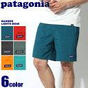 送料無料 PATAGONIA パタゴニア ショートパンツ バギーズ ライト インクブラック 他全6色 2017年モデルBAGGIES LIGHTS 58046 BSRB FRE INBK NUVG SPTO TRUTパンツ メンズ(男性用)