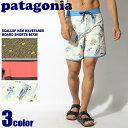 送料無料 PATAGONIA パタゴニア ショーツ スカラップヘム ウェーブフェアラー ボード ショーツ レッド 全3色SCALLOP HEM WAVE FERER BOARD SHORTS 86730ショートパンツ ハーフパンツ 半ズボン ボーダー アウトドア 海 プール タウンユース 白 赤 黒 青 メンズ