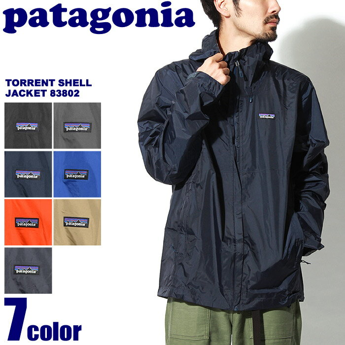 送料無料 PATAGONIA パタゴニア ジャケット トレントシェル ジャケット ブラック 他全7色 2017年モデルTORRENTSHELL JACKET 83802マウンテンパーカー ウインドブレーカー レイン 登山 フェス 黒 青 赤メンズ