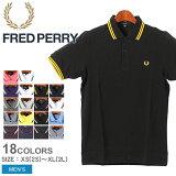 FRED PERRY フレッドペリー SLIM FIT TWIN TIPPED SHIRT M3600 スリムフィット ツイン チップド シャツ ポロシャツ 半袖 全15色POL