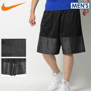 ナイキ NIKE ハーフパンツ バスケットボールショーツ ブラック×ブラック BASKETBALL SHORTS 831336バスケットボールウェア バスケ パンツ ショーツ ハーフパンツ メンズ(男性用)
