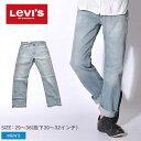 送料無料 LEVI'S LEVIS リーバイス ジーンズ ライトブルー505 レギュラーフィット デニム ウェア ボトムス 505 REGULAR FIT00505 1373 メンズ