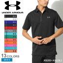 アンダーアーマーUNDERARMOURポロシャツテックポロシャツ海外モデルブラック他全5色TECHPOLOSHIRT1290140半袖ゴルフトレーニングウェアスポーツメンズ(男性用)