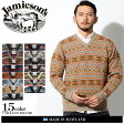 JAMIESONS ジャミーソンズ Vネック ニット セーター MK158V 全15色 フェアアイル シェットランドウール JAMIESON'S V首 ウール メンズ(男性用) [冬物]