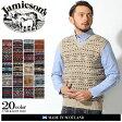 送料無料 JAMIESONS ジャミーソンズ スリップオーバー ベスト ニット セーター MK176V 全20色 フェアアイル シェットランドウール JAMIESON'S ベスト チョッキ ウール メンズ(男性用)