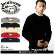 送料無料 JAMIESONS JAMIESON'S ジャミーソンズ クルーネック セーター MK222 全5色シャギードッグニット シャギードッグセーター シェットランド ウール トップス Uネック シンプル 無地メンズ(男性用)