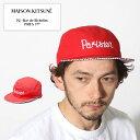 メゾン キツネ MAISON KITSUNE 5P パリジャン キャップ レッドMAISON KITSUNE 5P PARISIEN CAP SS17U818-RE帽子 ジェットキャップ ストリート 刺繍 メンズ レディース 小物