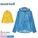 MONTBELL モンベル ジャケット U.L.サイクル レ...