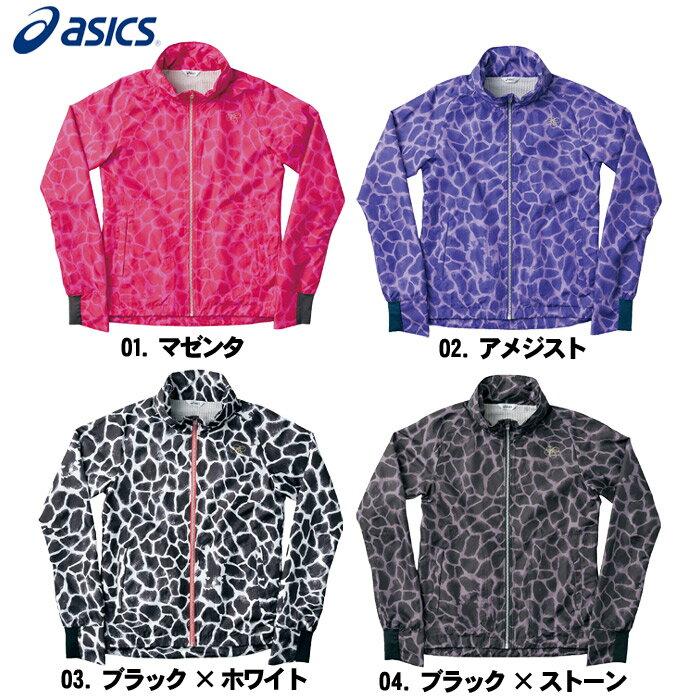 アシックス ASICS レディース AY モーションサーモ ウインドJK マゼンタ 他全4色XXL308asics ジャケット 長袖 トレーニングウェア 女性用