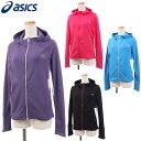 ASICS アシックス ジョギングウェア パーカー (W)AYランニングウォームパーカ XX747N 18 41 63 90 全4色レディース(女性用)