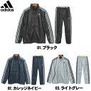 送料無料 アディダス メンズ ADIDAS ESS 3S ブライトツイル ジャケット & パンツ ブラック 他 全3色adidas JIG08 JIG09ジップアップ トレーニングウェア ジム フィットネス ダンス スポーツ 上下セット