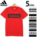 アディダス ADIDAS Tシャツ ESS LIN Tシャツ 全5色(ADIDAS BFS42 AJ6076 AJ6077 AK1809 AK1810 AK1811 )半袖 メンズ(男性用)