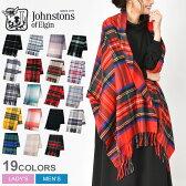送料無料 JOHNSTONS ジョンストンズ 大判 ストール マフラー スカーフ SCARF WA000056 全11色チェック タータンチェック カシミア カシミヤ ニット シンプル ひざ掛け スコットランドレディース(女性用) 兼 メンズ(男性用)