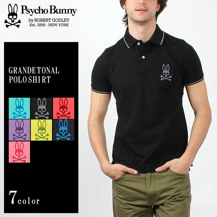 送料無料 PSYCHO BUNNY サイコバニー GRANDE TONAL POLO ワンポイント ポロシャツ KN09 半袖 全7色鹿の子 刺繍 ボーダーメンズ(男性用)