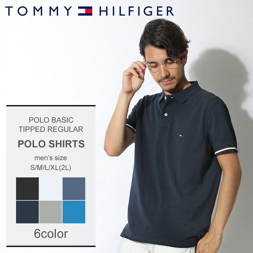 【メール便可】 送料無料 TOMMY HILFIGER トミーヒルフィガー ポロシャツ 全6色ポロ ベーシック チップド レギュラー POLO BASIC TIPPED REGULARHW0MW07023 083 100 462 403 501 436 メンズ