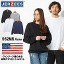 ジャージーズ JERZEES 562MR クルーネック スウェット 全4色JERZEES 562MR SWEATSHIRTトップス スエット トレーナー 無地 長袖メンズ(男性用) レディース(女性用) ユニセックス ビッグシルエット ゆったり