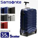 送料無料 SAMSONITE サムソナイト FIRELITE 55/20 48574 35L ファイアーライト キャリーケース キャリーバッグ 全5色 Sサイズ TSAロック ハードタイプファイヤーライト スーツケース バッグ かばん 鞄 大型荷物