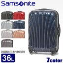 送料無料 SAMSONITE サムソナイト スーツケース コスモライト3.0 スピナー 55 COSMOLITE3.0 SPINNER 55 73349 36L 全6色メンズ 兼 レディース キャリーケース キャリーバッグ かばん トラベル ビジネス [大型荷物]