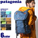 送料無料 【2016春夏入荷】 PATAGONIA パタゴニア アーバー パック 26L 全6色ARBOR PACK 47956デイパック リュックサック バッグ 鞄 アウトドアメンズ(男性用) 兼 レディース(女性用)