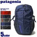 送料無料 PATAGONIA パタゴニア リュック レフュジオ パック 28L ブラック 他全5色REFUGIO PACK 28L 47912デイパック リュックサック バックパック バッグ 鞄 アウトドア ハイキング 通勤 通学 青 赤 黒メンズ レディース