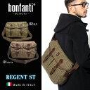 ボンファンティ (bonfanti) リージェント・ストリート (REGENT ST. 865208) 全2色 メンズ (男性用) 兼 レディース (女性用) ...