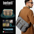 送料無料 ボンファンティ (bonfanti) ビアッジオ (VIAGGIO 865509) 全5色 メンズ (男性用) 兼 レディース (女性用) カバン BAG バッグ カジュアル