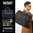 送料無料 ボンファンティ (bonfanti) ビアッジオ (VIAGGIO 871301) 全5色 メンズ (男性用) 兼 レディース (女性用) カバン BAG バッグ カジュアル