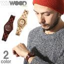 楽天Z-CRAFT送料無料 WEWOOD ウィーウッド ODYSSEY オデッセイ 全2色腕時計 ウォッチ 時計 木製 木 ナチュラル オーガニック 天然 ギフト プレゼントメンズ(男性用) 兼 レディース(女性用)
