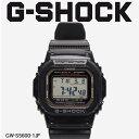 【お取り寄せ商品】 送料無料 G-SHOCK ジーショック CASIO カシオ 小物 腕時計 ブラックアールエムシリーズ RM SERIESGW-S5600-1JF メ..