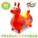 送料無料 RODY ロディ マックス ノンフタル酸(乗用玩具)RODY HORSE RODY MAX ORANGE オレンジロディー 馬 イタリア製 贈り物 インテリア ギフト プレゼント