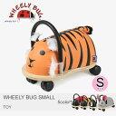 送料無料 ウィリーバグ WHEELY BUG 室内用乗り物玩具 WHEELY BUG SMALL 全5色(WHEELY BUG A1SL-BUG A3SB-BEE A5SC-COW A7SM-MOUSE A9ST-TIGER )キッズ(子供用)の画像