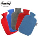 FASHY ファシー フリース HWB 6530 全5色 2.0Lスタンダードカバー 水枕 ドイツ製 プレゼント ギフト キッズ ベビー カバー 付き