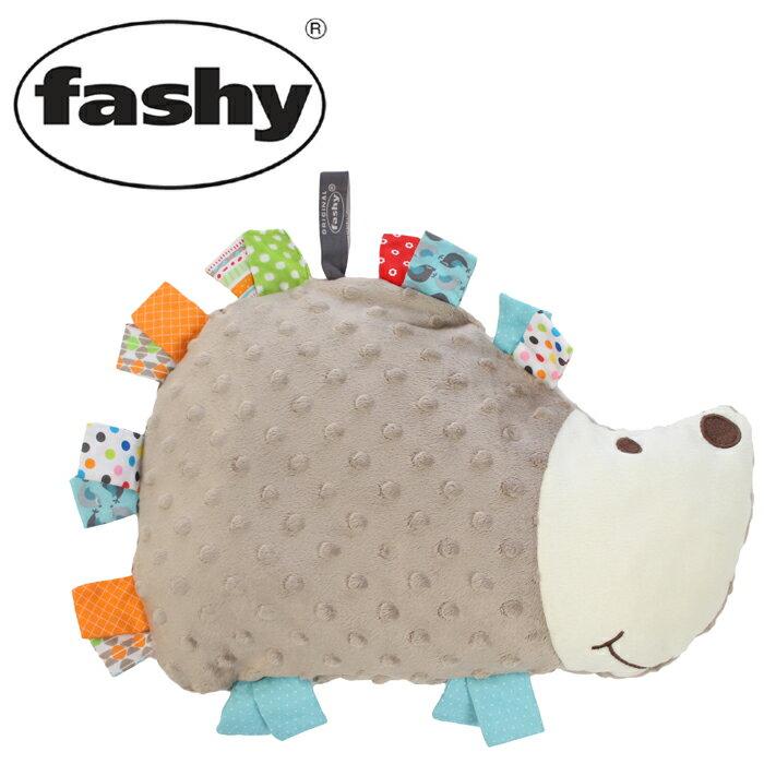 ファシー FASHY 湯たんぽ HEDGEHOG IGOR 0.8L (FASHY 65200 )キッズ(子供用) 湯たんぽ 水枕 ドイツ製 プレゼント ギフト ベビー