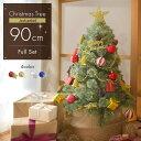 クリスマスツリー 90cm 卓上 スリム 北欧風 オーナメン...