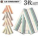 ルクルーゼ USディッシュ クロス 3枚 セット 全5色【LE CREUSET ル・クルーゼ SIGNATURE】