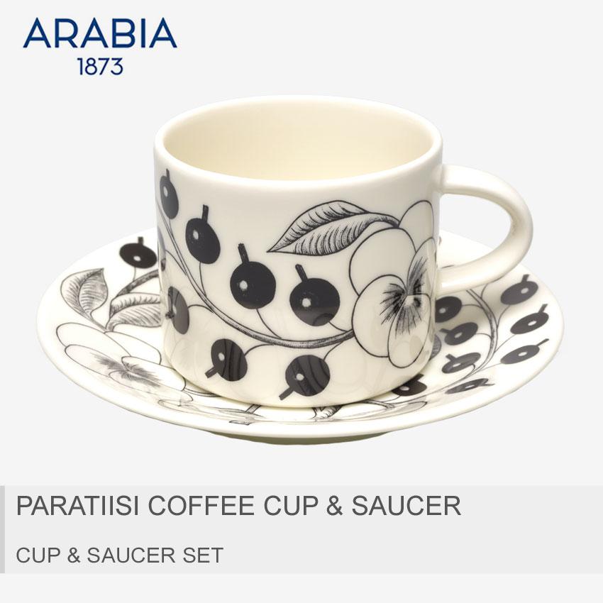アラビア パラティッシ ブラック カップ&ソーサー