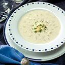 《秋冬限定・9〜2月》キャンベル NE クラムチャウダー 660g【SSKセールス】業務用 スープ 洋食【RCP】