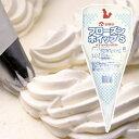 フローズンホイップS 1000ml【日世】「生クリーム ホイップクリーム デコレーション ケーキ スイーツ お得用 冷凍食品 業務用」【RCP】